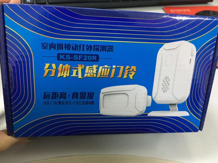 岡祈(Gangqi)SF20R套装门铃感应器分体式店铺进门欢迎光临感应迎宾器电子红外线防盗报警器家用 晒单图