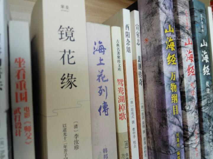 文学名著:汪曾祺集:受戒 晒单图