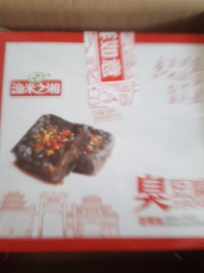 渔米之湘  小鱼仔零食小鱼干劲辣味12g*20包/盒 晒单图