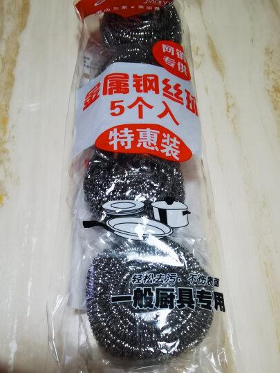 美丽雅 钢丝球刷子厨房洗碗去油污清洁铁丝球钢丝刷锅清洁球 特惠5个装 晒单图
