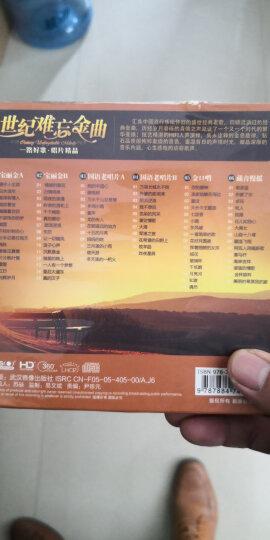 汽车音乐 世纪难忘金曲一路好歌(6CD)(黑胶) 晒单图