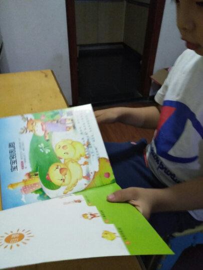 妈妈我能行聪明宝宝早教启蒙故事书全20册365夜睡前好故事0-3-6岁早教儿童亲子共读经典故事绘本 晒单图