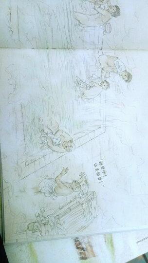 信谊绘本原创图画书:澡堂子 晒单图