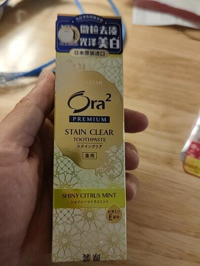 皓乐齿(Ora2)儿童牙膏 DoClear(草莓味70g 适用2-8岁儿童)预防蛀牙 日本原装进口(新老包装随机发放) 晒单图