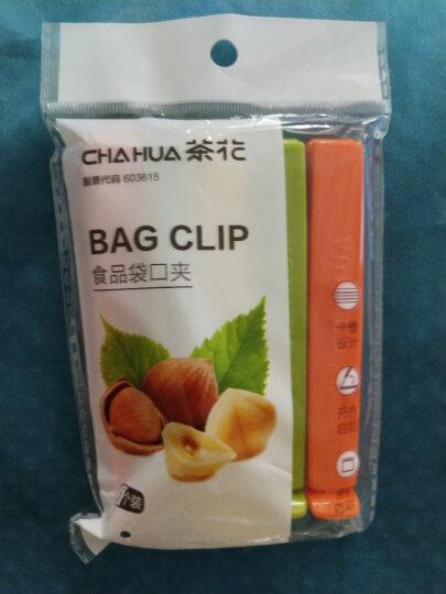 茶花 食品封口夹子食物密封夹防潮夹 5支装 2206 晒单图