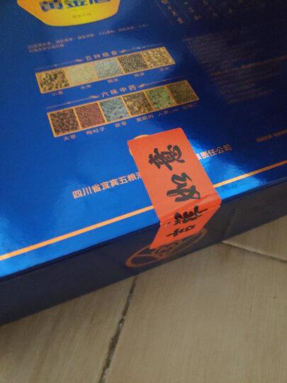 【到手价139,下单送手提袋】五粮液39度 黄金酒万福礼盒480ml*2 白酒礼盒酒仙网 晒单图