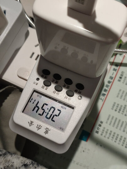 惠尔金TCE-2节能定时转换器电子式定时插座24小时循环通断电子智能充电定时器开关插头接线板 晒单图