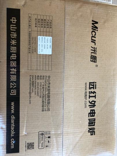 Micur/米厨 电陶炉 3环双控 家用火锅不挑锅 茶炉大功率静音 电磁炉滤波MC996 晒单图