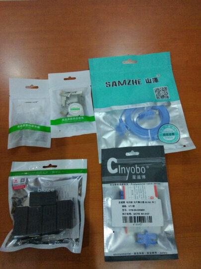 星遥博 (Cinyobo) CYB-GX-OHQ001 光纤适配器 电信级 光纤耦合器法兰盘 SC-SC 光纤跳线延长接头 单工 5个装 晒单图