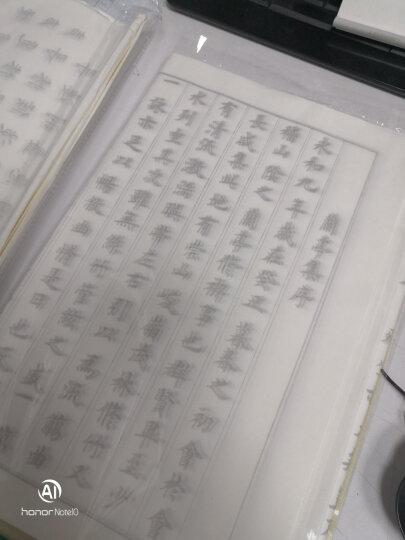 御宝阁 王羲之书法字帖兰亭序临摹毛笔字帖 行书入门中楷描红书半生熟长卷宣纸 仿古色 晒单图