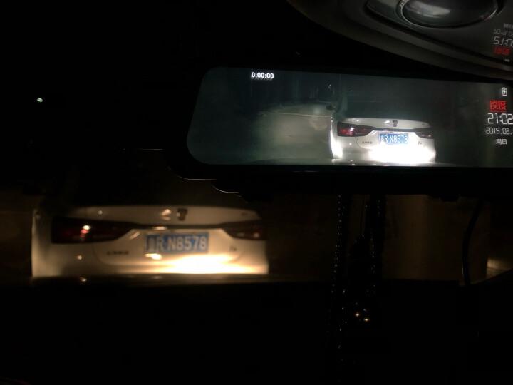 凌度 智能行车记录仪 高清夜视双镜头 前后双录像倒车影像流媒体一体机 选配导航仪电子狗后视云镜 【套餐一】10吋1296P+无光夜视流媒体+32G 晒单图