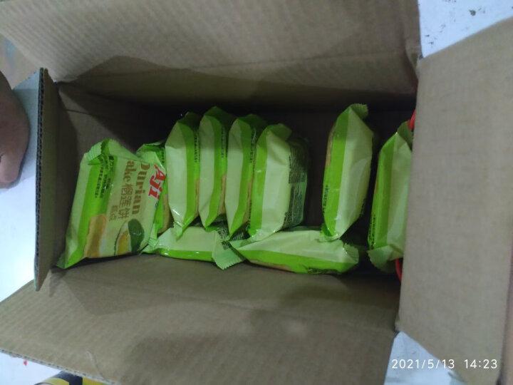 Aji 饼干蛋糕 零食点心 泰国风味榴莲饼糕点1000g/箱 晒单图