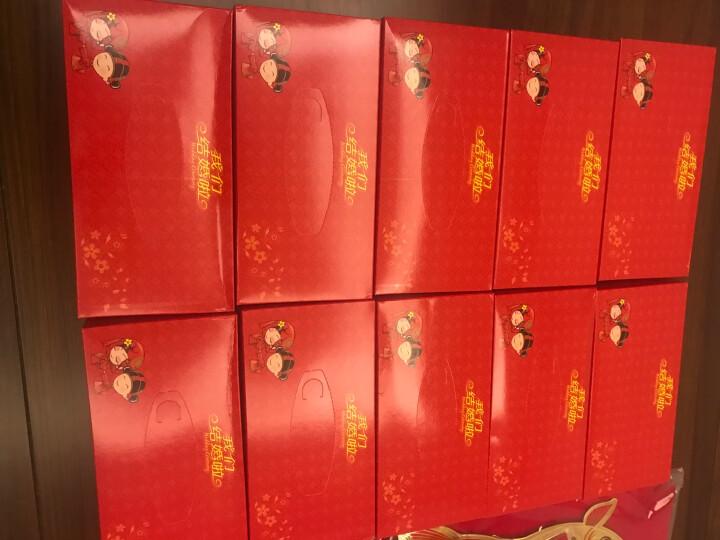 添祥缘 创意喜庆盒装餐巾纸方形面巾纸婚庆喜宴婚宴纸巾婚礼结婚用品 大红喜碗(20个/包) 晒单图