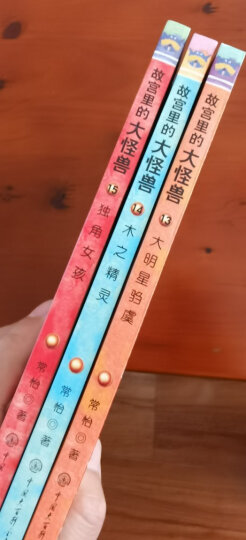 红楼梦/快乐读书吧五年级下册无障碍阅读学生版四大名著儿童文学(无障碍阅读彩插本) 晒单图