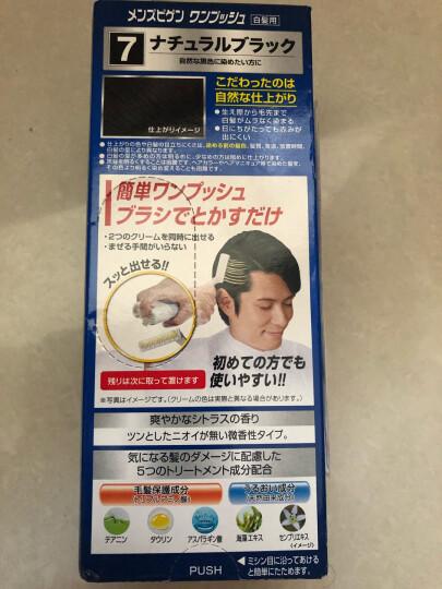 美源(Bigen)男士按压系列 80g(自然黑 按压7)男士专用 日本进口 一按一梳一洗免调和快速方便上色 晒单图