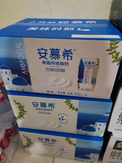 伊利 安慕希 常温希腊风味酸牛奶 原味酸奶205g*16盒/箱(礼盒装)多35%蛋白质 晒单图
