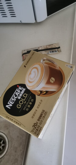 雀巢(Nestle)金牌馆藏 卡布奇诺 速溶咖啡 19gX12条 许光汉同款 晒单图
