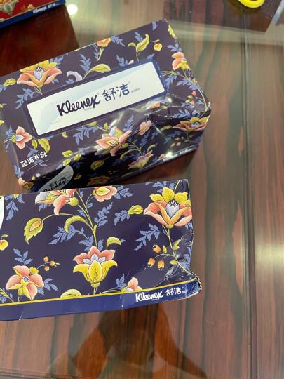 舒洁(Kleenex)抽纸纸巾 经典盒纸面巾纸餐巾纸 盒抽 200抽*3盒 晒单图