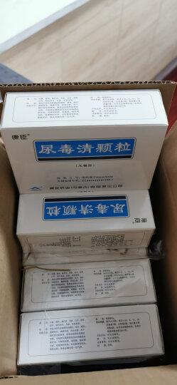 康臣 尿毒清颗粒无糖型 5g*15袋 用于慢性肾功能衰竭 氮质血症期和尿毒症早期 晒单图