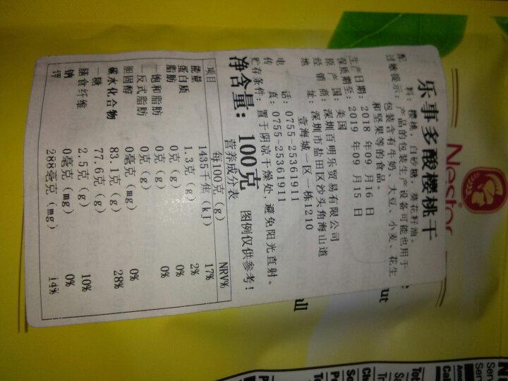 美国进口 Nestor 乐事多 樱桃干 100g (蛋糕/面包/饼干烘焙原料) 晒单图