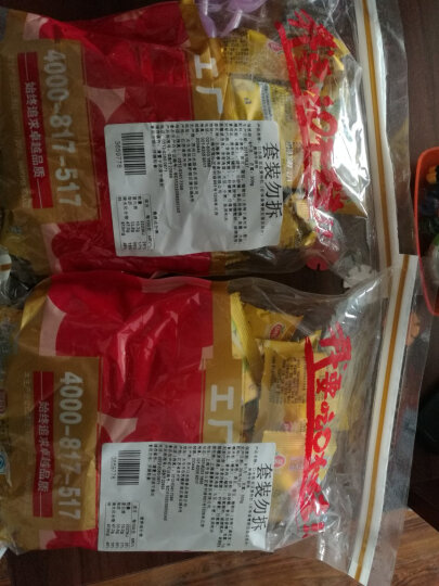 口水娃 豆豆爱抬扛 虾条青豆蚕豆零食 碳烤牛排味300g/袋 晒单图
