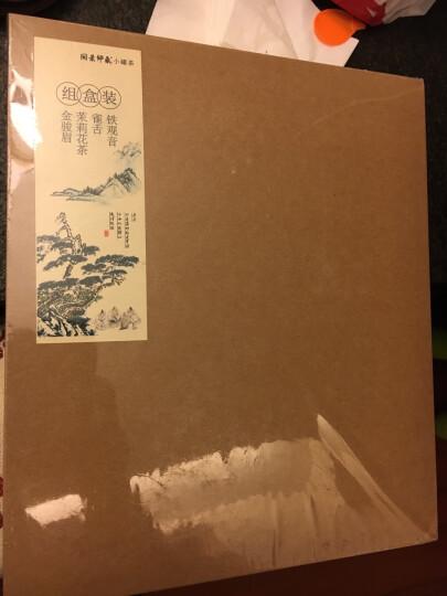 闽景印象小罐茶叶 雀舌绿茶 金骏眉红茶 铁观音乌龙茶 茉莉花茶 礼盒装 罐装茶组合礼盒装310g 晒单图