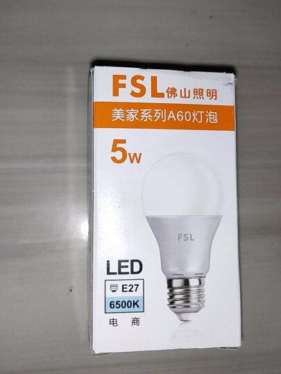 佛山照明(FSL)LED灯泡节能球泡5W螺旋口E27炫银日光色6500K 晒单图