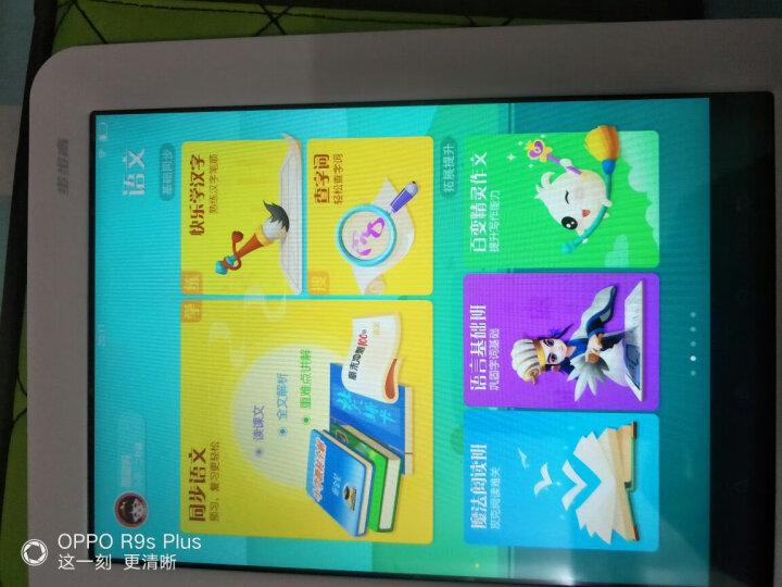 步步高家教机H8S升级版 儿童英语学习机小学初中高中学生平板电脑点读机智能机器人 珍珠白 16G支持扩充 晒单图