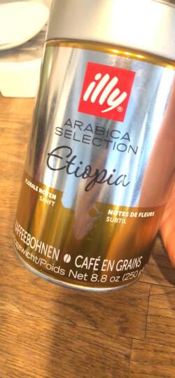 意大利进口 意利(illy) 阿拉比加精选咖啡豆(埃塞俄比亚)250g 晒单图