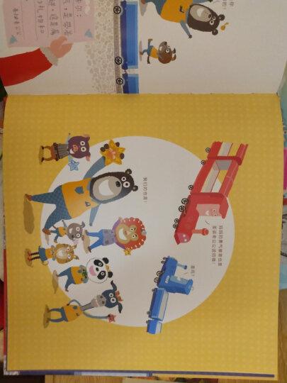 家庭教育绘本第1辑:身体安全+情绪管理(套装共2册) 晒单图