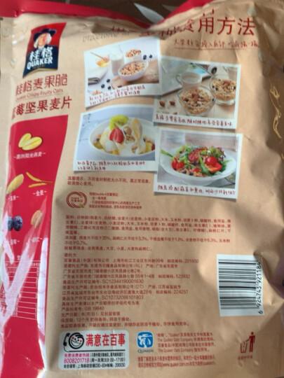 桂格麦果脆 蓝莓坚果味 健身谷物烘焙麦片零食420克 进口水果坚果混合 即食早餐水果麦片 不含反式脂肪酸 晒单图