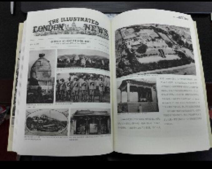 遗失在西方的中国史:《伦敦新闻画报》记录的民国1926—1949(全四册,沈弘十年整理翻译,附原版影印样报) 晒单图