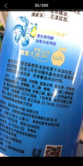 力士(LUX)沐浴露 薰衣馨舞 爽肤沐浴乳200g(新老包装随机发货) 晒单图