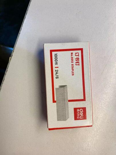 得力(deli)3#金属回形针 镀镍防锈曲别针 100枚/盒 10盒装 办公用品 0018 晒单图