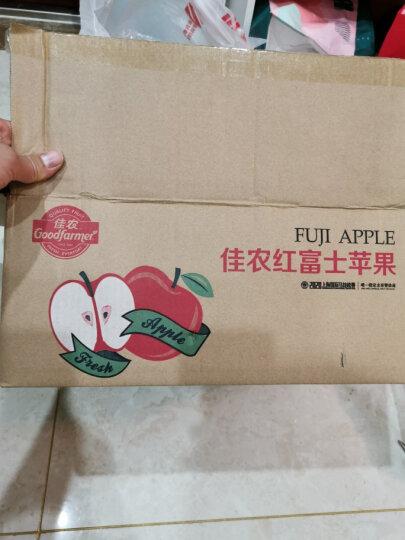 佳农 山东烟台红富士苹果 12个装 优质果 单果重约200g 生鲜水果 晒单图