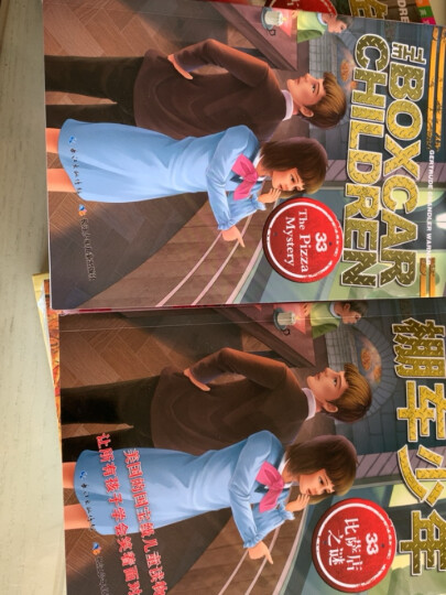 棚车少年第3季 中英双语有声书(套装共8册 4册中文+4册英文 扫码听原版录音) 晒单图