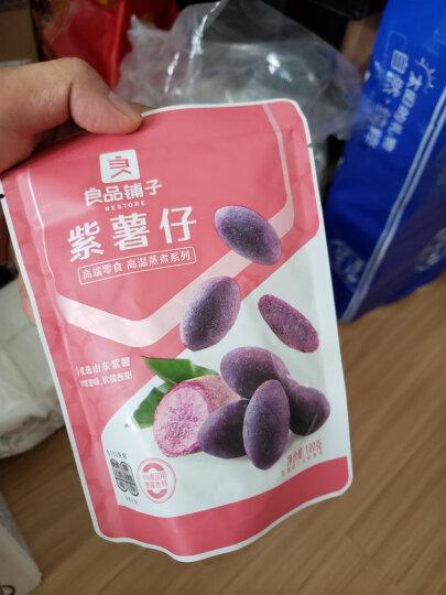 良品铺子 紫薯仔迷你紫薯干番薯干地瓜干 蜜饯果干零食小吃休闲食品 100g 晒单图