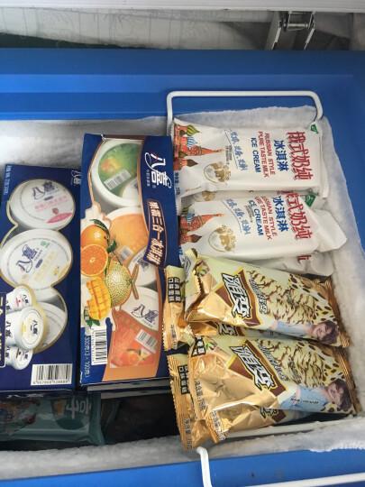 八喜 冰淇淋 90g*3 组合装  牛奶冰淇淋系列口味随机 香草 草莓 巧克力 朗姆 绿茶 朗姆 摩卡 榴莲 黑巧克力 晒单图