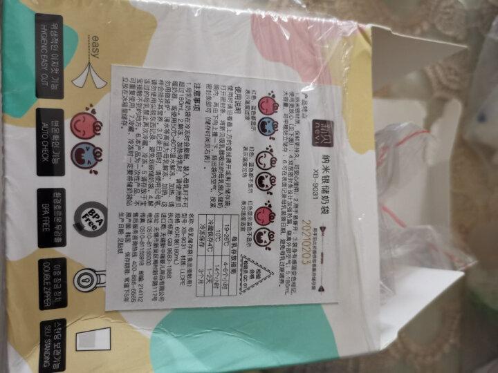 新贝 纳米银储奶袋 韩国进口防爆装奶保鲜袋 母乳储存袋 一次性存奶袋可冷冻 加厚防漏180ML*60片9031 晒单图