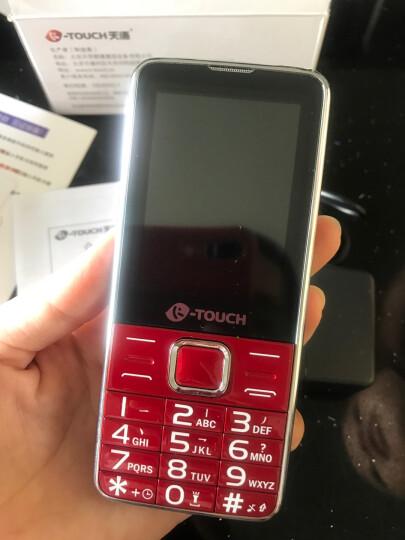 天语(K-Touch)T2 老人手机语音播报移动2G直板按键大字大声大屏超长待机老年学生备用功能手机 红色  晒单图