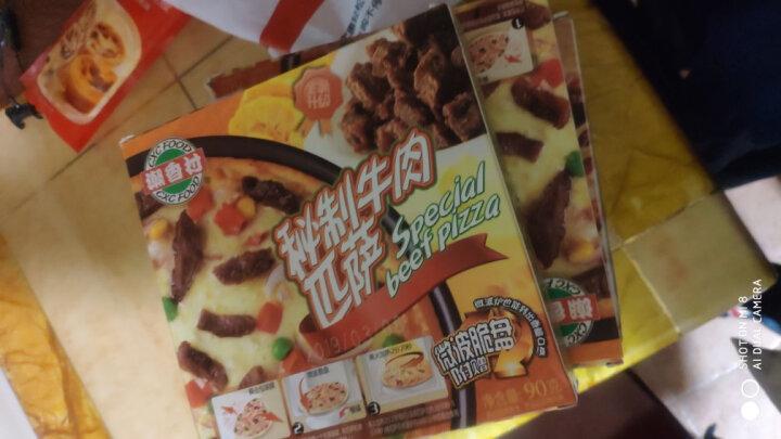 西厨贝可 6英寸夏威夷火腿披萨 140g 烘焙半成品 熟制品(4件起售) 晒单图