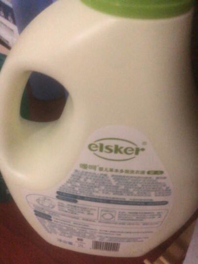 嗳呵(Elsker)婴儿草本多效洗衣液2L(强生旗下品牌)宝宝洗衣液皂液温和清洁除菌新老包装随机发货 晒单图