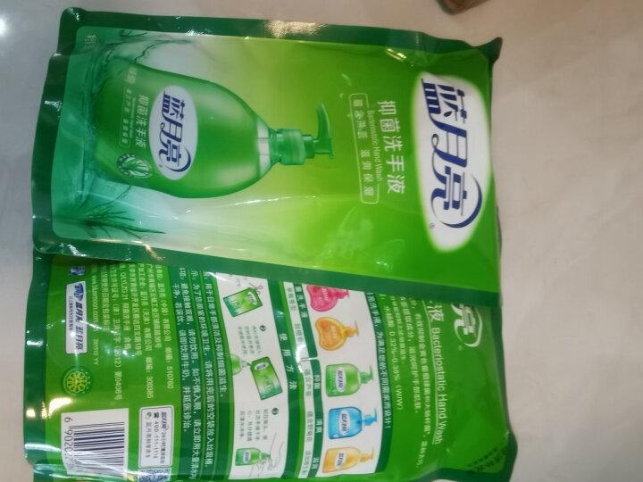 蓝月亮 儿童泡沫洗手液 300g/瓶(青苹果) 滋润呵护 儿童洗手液 泡沫绵密 晒单图