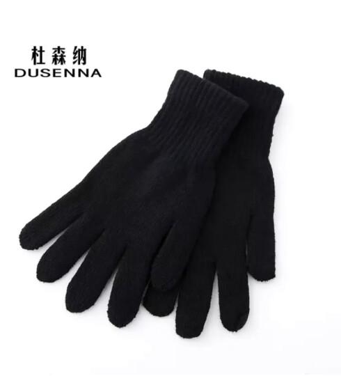 杜森纳(DUSENNA) 毛线手套男冬保暖骑车防寒劳保手套针织毛线女士手套分指 黑色 晒单图