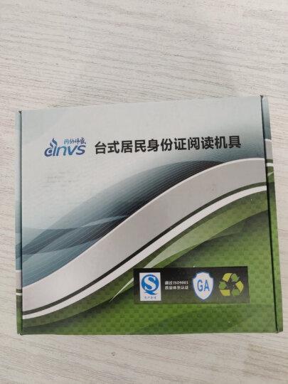 因纳伟盛INVS100 居民身份证阅读器 身份证读卡器 二三代身份证真伪识别仪 支持国产化操作系统 晒单图