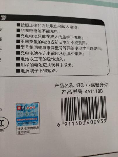 澳贝(AUBY)儿童婴儿健身架运动脚踏森林钢琴健身架0-3个月新生儿0-1岁玩具(新旧配色随机发货)礼品 晒单图