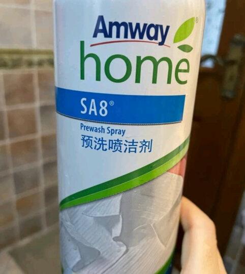 安利(Amway) 优生活预洗喷洁剂350g (强力洁净 环保可生物降解 旗舰店) 晒单图