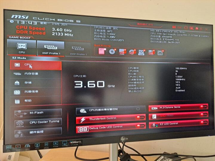 酷冷至尊(Cooler Master) 暴雪T400I 酷炫版 炫彩风冷散热器(支持Intel平台/4热管直触/风量风扇) 晒单图