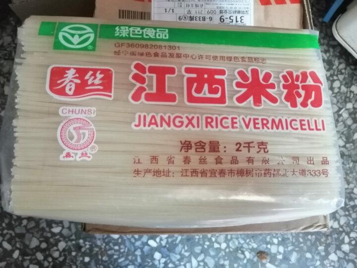 春丝 江西米粉 2公斤/袋  自营品质保证 江西特产绿色食品纯米制作螺蛳粉炒河粉米粉拌粉汤粉 晒单图