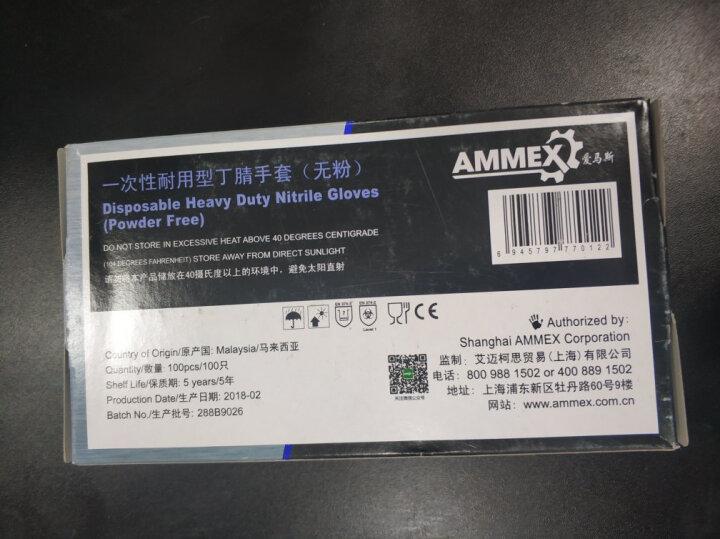 爱马斯APFNC一次性麻面蓝色丁腈劳保橡胶手套 耐油耐酸碱化学实验 食品级家务普通型100只/盒 蓝色 L 晒单图